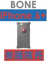 美國隊長周邊商品推薦【原廠盒裝】Bone Marvel 漫威 復仇者聯盟系列 iPhone 6 Plus 5.5 吋泡泡保護套(美國隊長)iPhone 6+ 保護殼