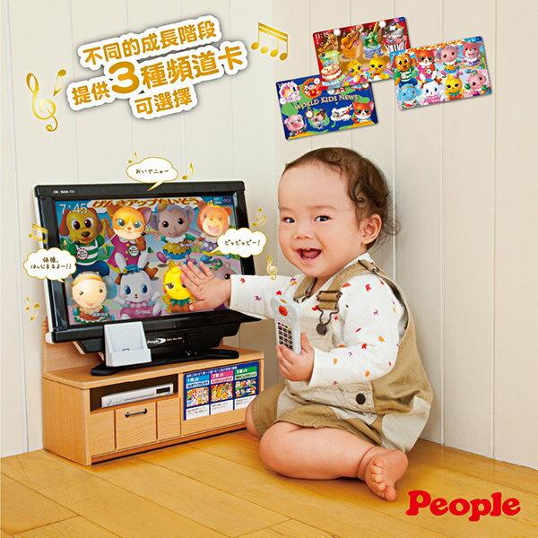 People - 趣味聲光電視玩具組合 1