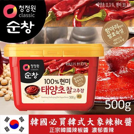 韓國必買 韓式大象辣椒醬 500g 沾醬 炒年糕 拌飯 麵 醬湯 辣椒醬 進口食品【N101367】