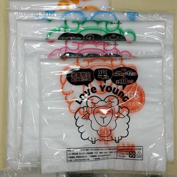 手提塑膠袋/便利性/各式斤數