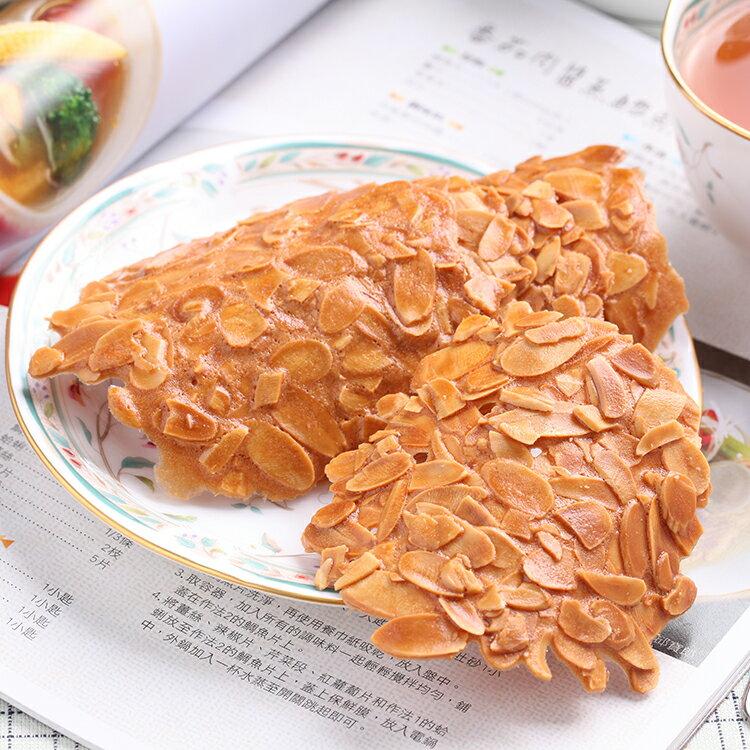 杏仁瓦片手工餅乾(6片)★香脆酥口【布里王子】 0
