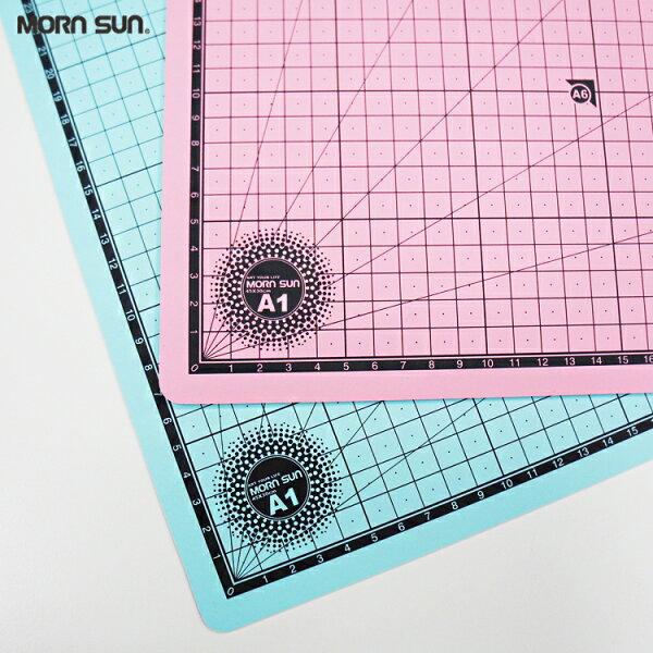 粉系雙色時尚切割墊 (A1)