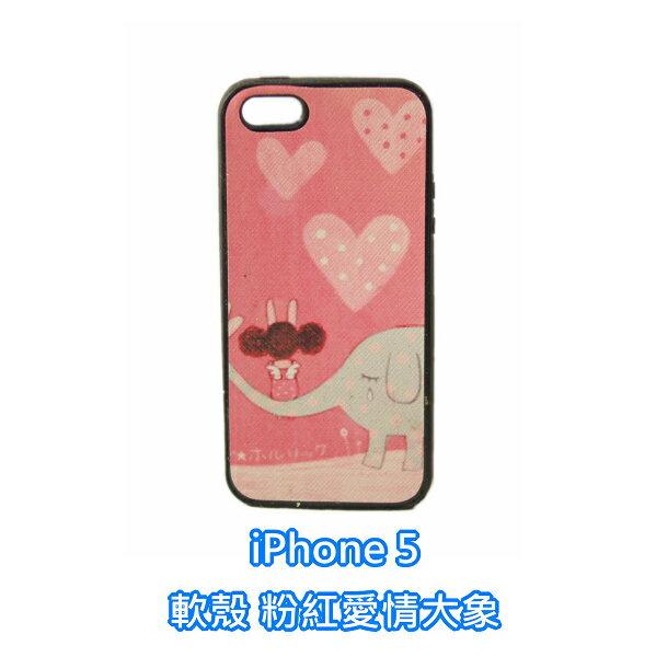 [ 機殼喵喵 ] Apple iPhone 5S 5G 5 5S i5 手機殼 麻瓜軟殼 TPU 粉紅愛情大象 0