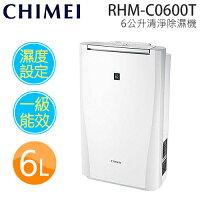 CHIMEI奇美到奇美 CHIMEI RHM-C0600T  6公升清淨除濕機.