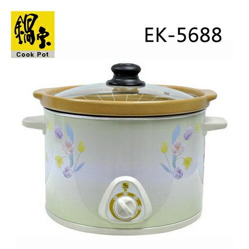 鍋寶 EK-5688 5公升燉鍋