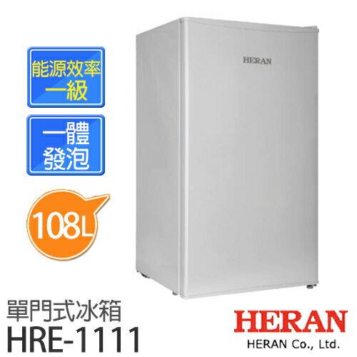 HERAN 禾聯 HRE-1111 108L單門式冰箱