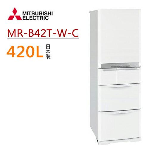 【三菱 MITSUBISHI】 MR-B42T-W-C 420L五門變頻電冰箱(簡約白)【日本原裝】