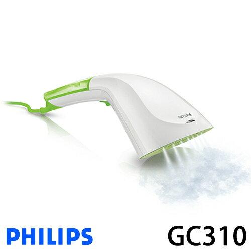 PHILIPS 飛利浦 Steam&Go 手持式蒸氣掛燙機 GC310.