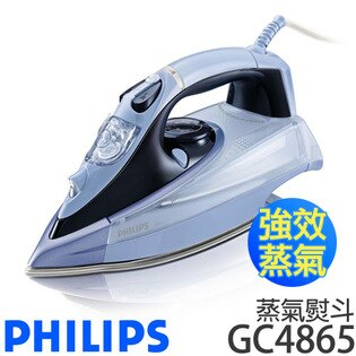 PHILIPS GC4865 飛利浦 SteamGlide強效蒸汽熨斗