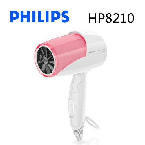 PHILIPS HP8210 飛利浦 溫控負離子水潤護髮吹風機
