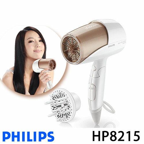 PHILIPS HP8215 飛利浦 溫控負離子水潤護髮吹風機 (香檳金)