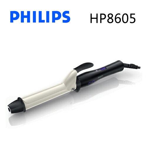 PHILIPS HP8605 飛利浦 沙龍級珍珠陶瓷溫控電捲棒【公司貨】