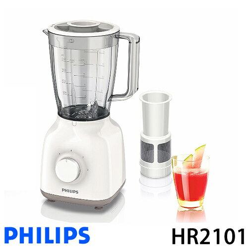 PHILIPS 飛利浦 HR2101 Daily Collection 活氧果汁機