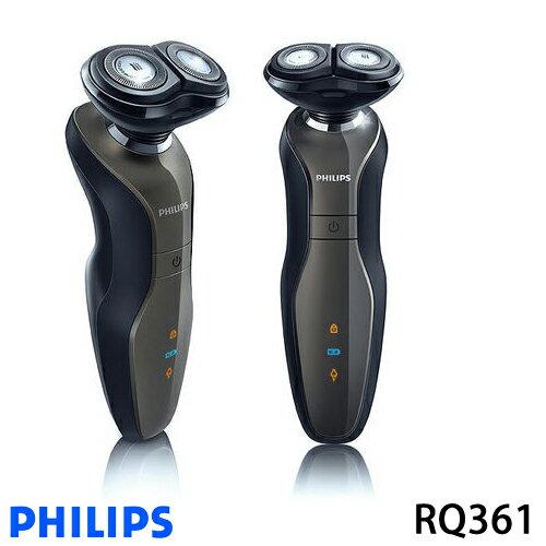PHILIPS 飛利浦 RQ361 充電型水洗式電鬍刀