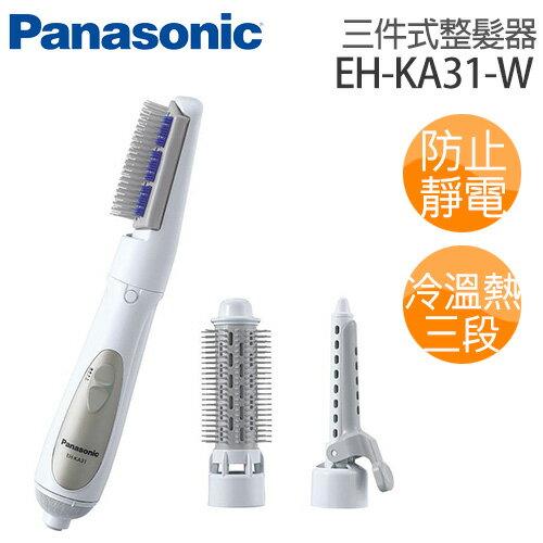 Panasonic 國際牌 三件式整髮器 EH-KA31-W .