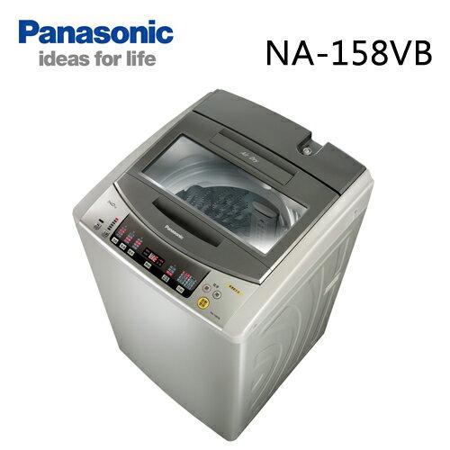 P牌 NA-158VB 14KG 超強淨洗衣機(香檳金)*台灣製*【公司貨】