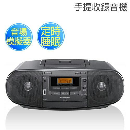 P牌 USB數位CD手提收錄音機 RX-D53