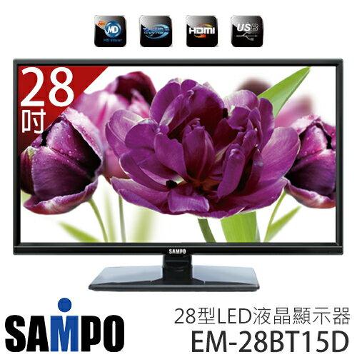 SAMPO 聲寶 28吋 液晶電視 EM-28BT15D.