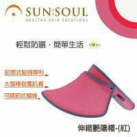 SUN SOUL 伸縮艷陽帽(紅)