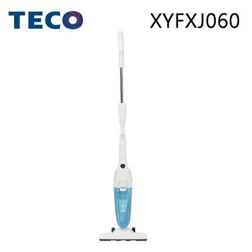TECO XYFXJ060 東元 180W直立式吸塵器【公司貨】