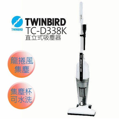 日本 TWINBIRD 直立式吸塵器 TC-D338K .