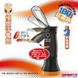 日象 ZOUESHOAI ZOL-7500D 6LED充電式檯燈手電筒