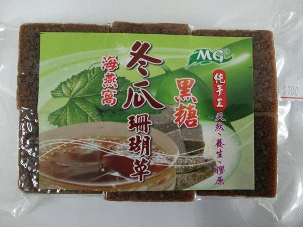 茂格生機 黑糖冬瓜珊瑚草(海燕窩) 280g/包 特價$99