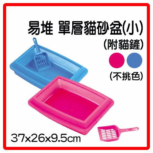 【省錢季】易堆 用品-單層貓砂盆(小)-特價70元/個【適合放在貓籠裡、不挑色】(H002A03)