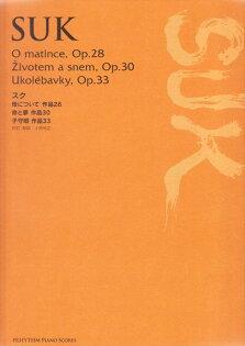 【獨奏鋼琴樂譜】SUK, Josef:O matince Op.28, Zivotem a snem Op.30, Ukolebavky Op.33 (solo)
