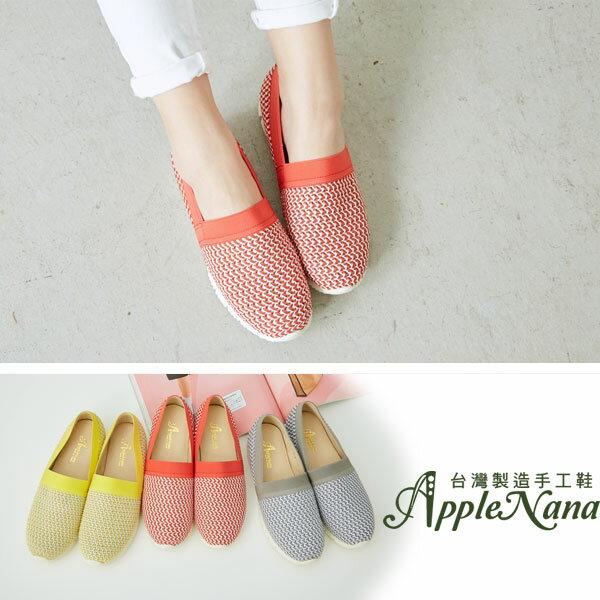 AppleNana。口碑再現活力運動女孩輕量化氣墊休閒鞋【QC132151380】蘋果奈奈 0