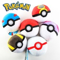 Pokemon:精靈寶可夢到POKEMON GO寶可夢 神奇寶貝球 絨毛玩偶 直徑12CM  限量 購GO購團購網 6-1預購