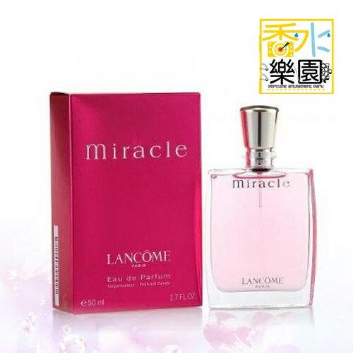 《香水樂園》LANCOME Miracle 蘭蔻 真愛奇蹟 女性淡香精 香水空瓶分裝 5ML
