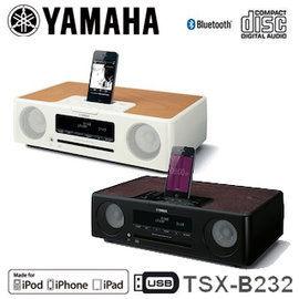 【福利品出清】YAMAHA TSX-B232 喇叭 音響 USB / CD / iPod / iPhone / WIFI 藍芽 公司貨