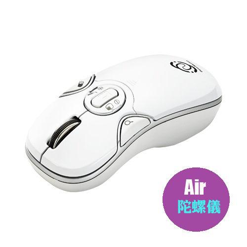 OmniMotion 陀螺儀空中 無線滑鼠 WM200P (白色)