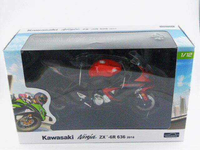 【秋葉園 AKIBA】日本限定品 kawasaki ninja ZX-6R 2014model 摩托車模型 1/12scale 適合一般尺寸公仔 8