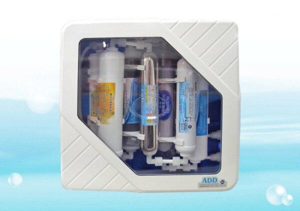 ADD箱型七道式π能量生飲級能量活水機