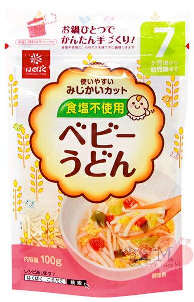 有樂町進口食品 日本進口 嬰幼兒專用無鹽小麥麵條 七個月以上可用 4902571203902 0