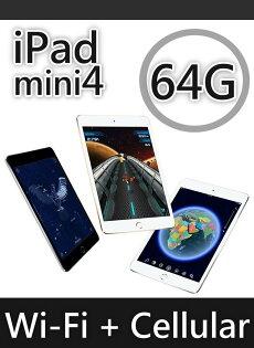鐵樂瘋3C(展翔)Apple蘋果●iPad mini4【Wi-Fi + Cellular】64G金色限時特價折500喔