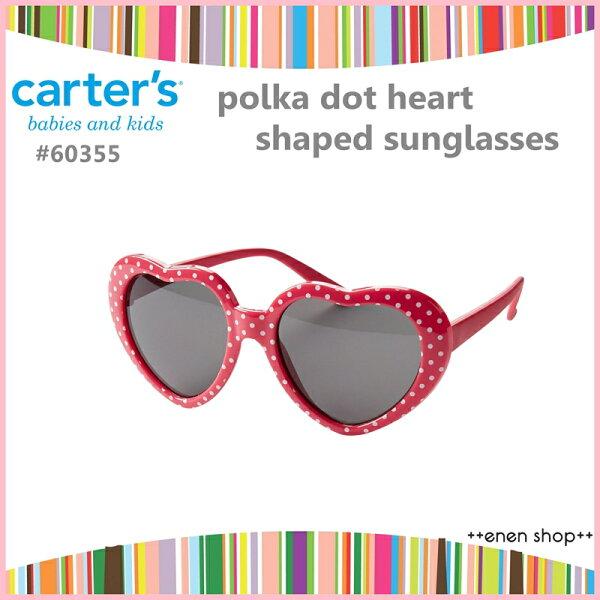 Enen Shop @Carter's 愛心點點款眼鏡/太陽眼鏡/墨鏡 #60355  0-24M/4T-8T