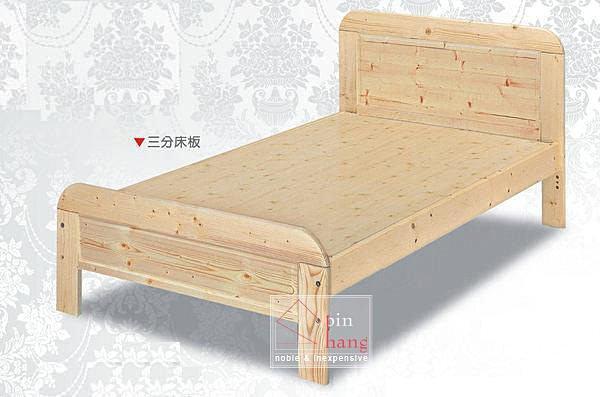 【尚品傢俱】 ※自運價※ Q-GF-E07 松木實木3.5尺單人床台