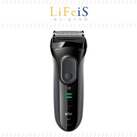 當代美學 日本原裝 百靈 BRAUN 【3050CC-G】電動刮鬍刀 電鬍刀 可水洗 海外
