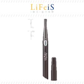 日本原裝 IZUMI【LCF-21】電動修容刀 削眉刀  攜帶型