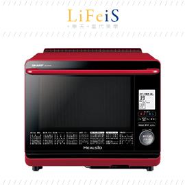 日本原裝  SHARP【AX-SP200】水波爐 微波爐 烤箱 水蒸氣烘烤微波爐 30L 2段調理300℃ 上下段加熱