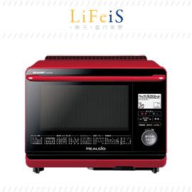 日本原裝  SHARP【AX-MP200】水波爐 微波爐 烤箱 水蒸氣烘烤微波爐 26L 1段調理 烤箱 微波爐