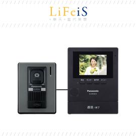 日本原裝 國際牌【VL-SV26KL】 視訊門鈴 3.5吋螢幕 LED燈