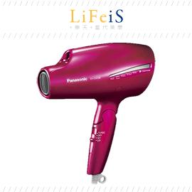 當代美學 國際牌 PANASONIC【EH-CNA98】吹風機 奈米水離子 速乾 大風量 輕量 折疊 負離子 美髮 髮廊