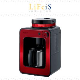 當代美學 SIROCA【STC-502】咖啡機 全自動咖啡機 研磨咖啡機 磨豆機 免濾紙 STC-501後續款