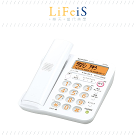 日本原裝 SHARP 【JD-G55C】 家用無線電話 增設子機