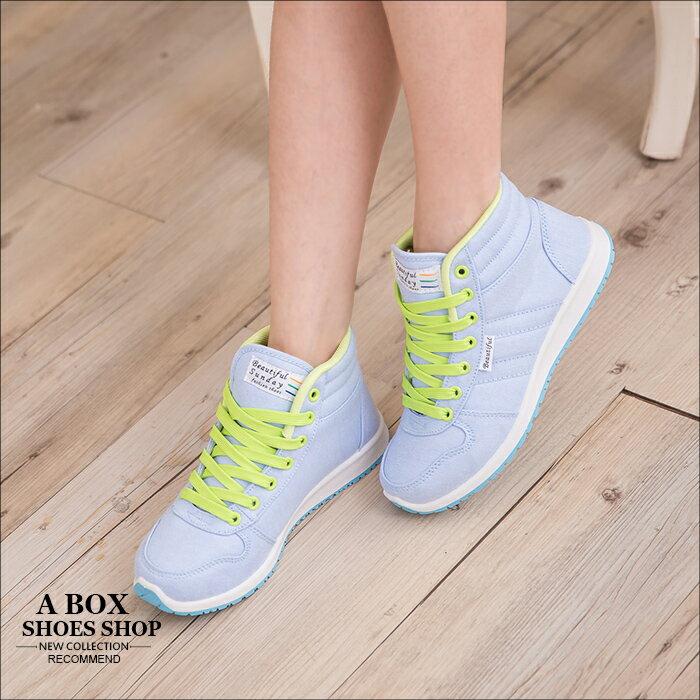 格子舖*【AJ37065】MIT台灣製 韓版撞色女款休閒綁帶布質高筒球鞋 帆布鞋滑板鞋 5色 1