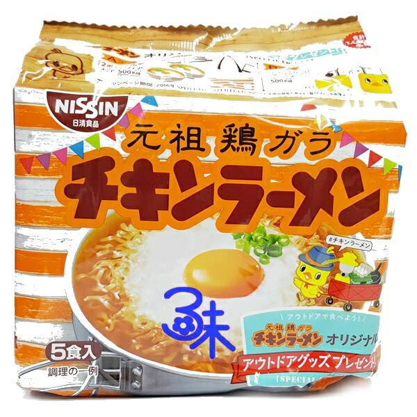 (日本) Nissin 日清 元祖雞麵 (日清元祖雞汁拉麵 泡麵 ) 1包 425 公克(5包入) 特價 183 元 【4902105051108 】